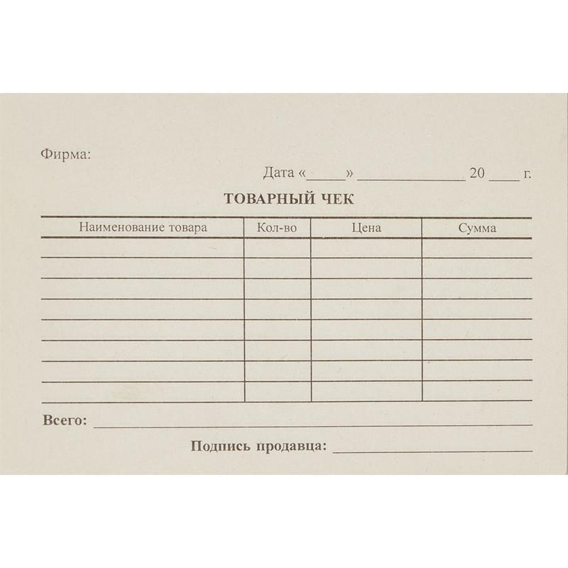 Бланк Товарный чек газетная бумага А6 (98х135 мм, 40 книжек по 100 листов)