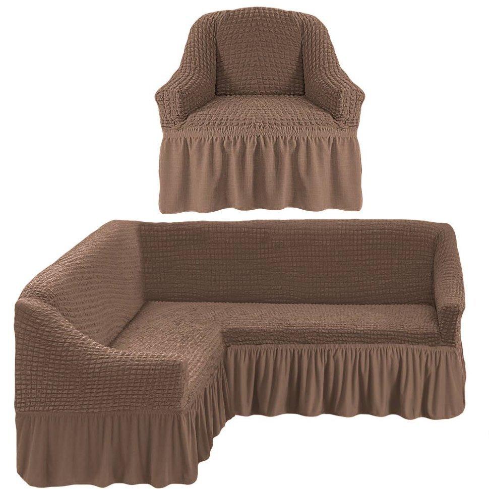 Чехол на угловой диван и кресло, какао