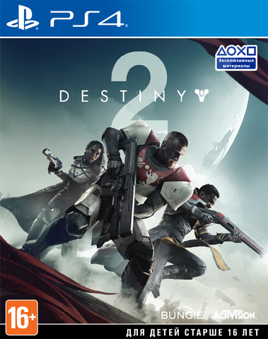 PS4 Destiny 2 (русская версия)