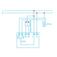 Реле управления моторами Rubetek PAN08-5B