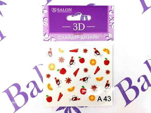 Слайдер-дизайн 3D для ногтей A43