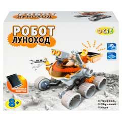 Конструктор: Робот-луноход на солнечной энергии (OTE0640051: OCIE)