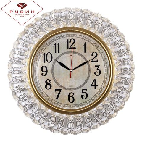 5130-001 (5) Часы настенные круг d=51 см, корпус белый с золотом