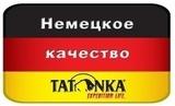 Рюкзак Tatonka Yukon 70 black