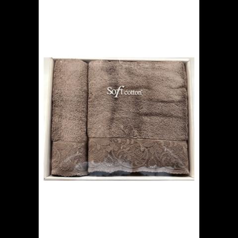 Набор полотенец Hazel 2пр  (50х100 и 85х150) Soft Cotton (Турция)