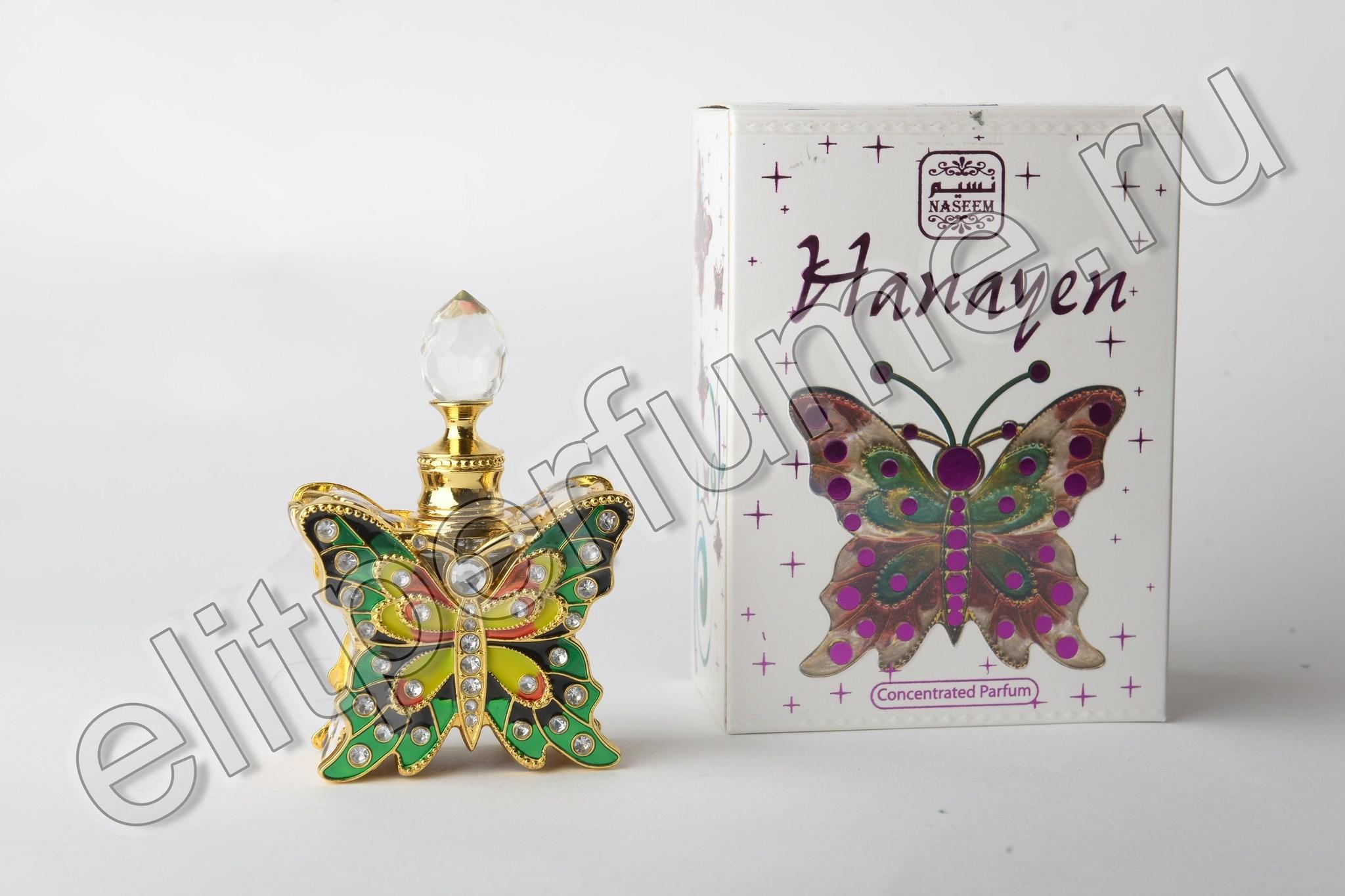 Пробник для Hanayeh Ханайен 1 мл арабские масляные духи от Насим Naseem Perfumes