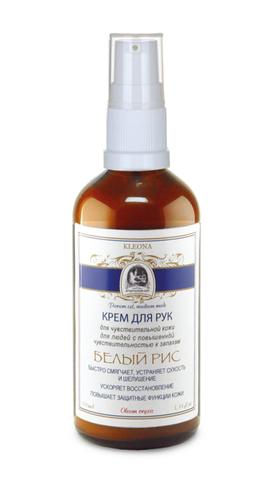 Крем для рук «Белый рис» – для людей с чувствительной кожей и с повышенной чувствительностью к запахам (продукт без эфирных масел и ароматизаторов)