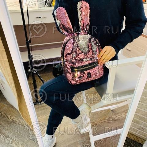 Рюкзак Кролик с ушами в двусторонних пайетках Розовый фламинговый-Зеркальный