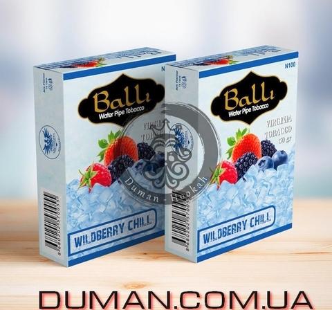 Табак Balli WILDBERRY CHILL (Балли Ягодный Коктейль)