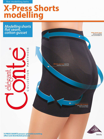 Шорты X-Press Shorts Modelling Conte
