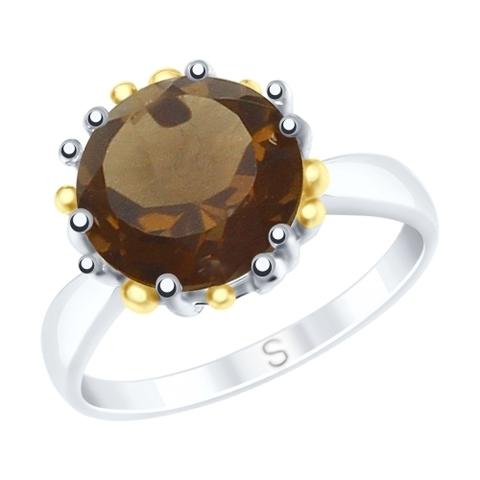 92011722- Кольцо из серебра с раухтопазом