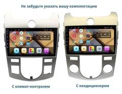 Штатная магнитола CB3064T8 Kia Cerato 2009-2012 Android 8.1