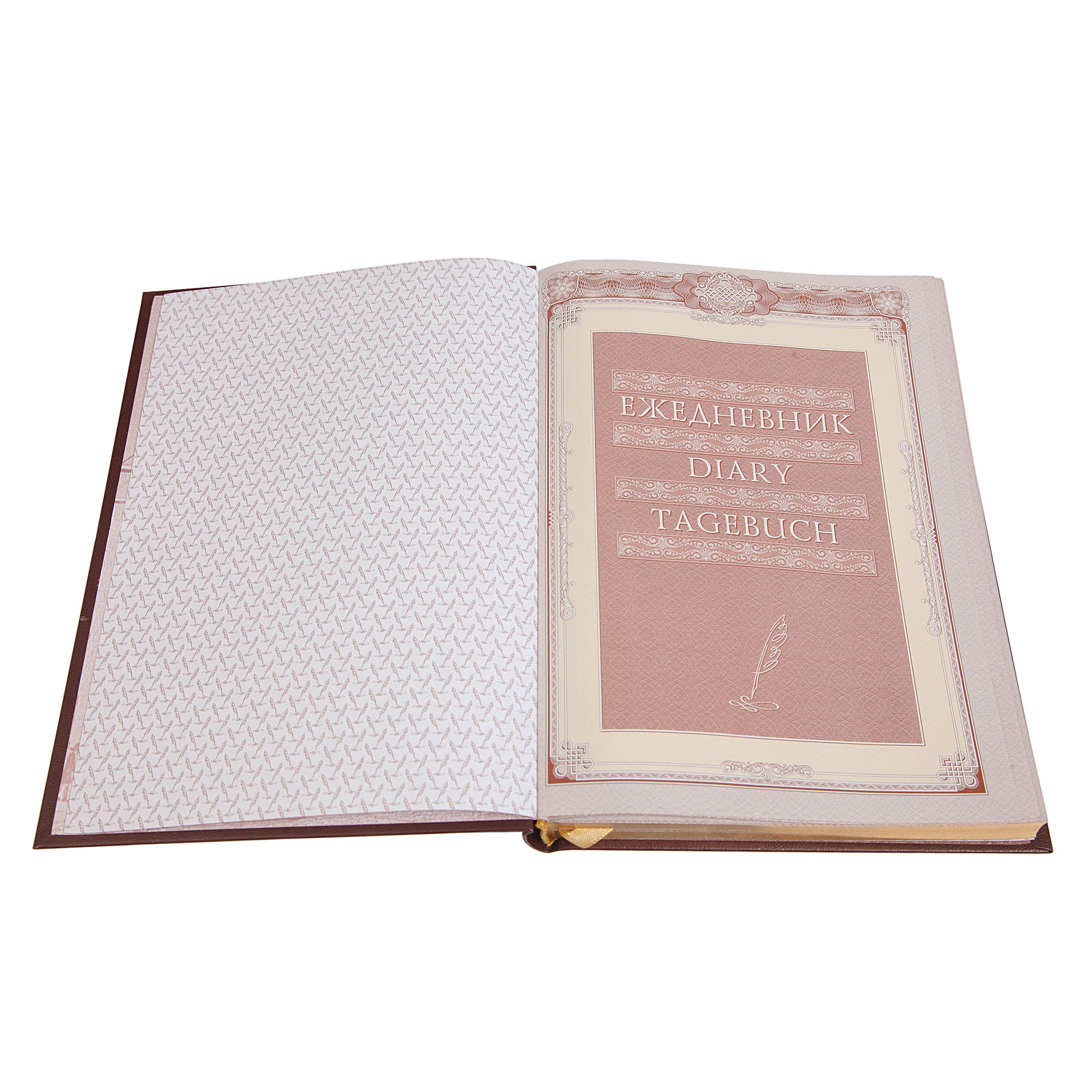 Ежедневник А5 «Металлургу-5»