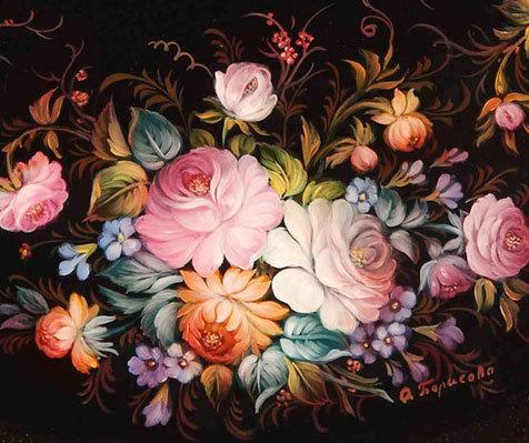 The ornamental