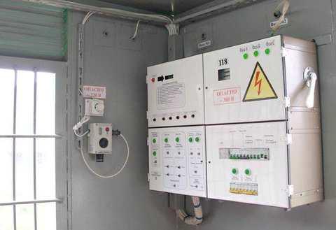 Электроснабжение, слаботочные системы