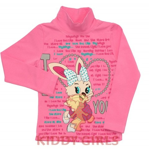 Rabbit Loves You 2241