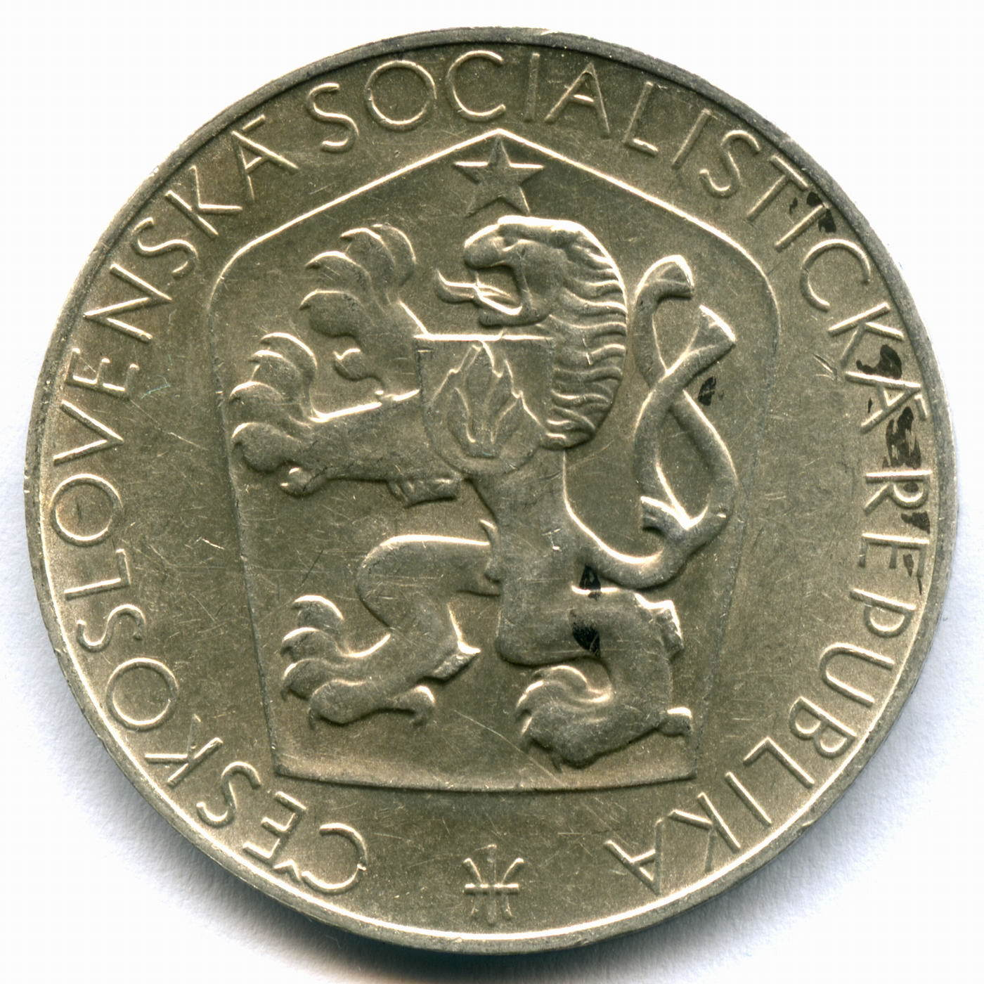 25 крон 1965. Чехословакия (20 лет освобождения ЧССР от фашизма). Серебро XF