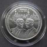 K8697 жетон медаль Германия ФРГ СССР Горбачев Гельмут Коль пруф капсула