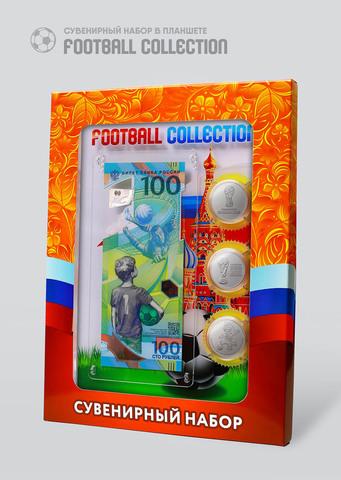 3 монеты + 100 рублей банкнота. Футбол FIFA 2018 на планшете в подарочной коробке