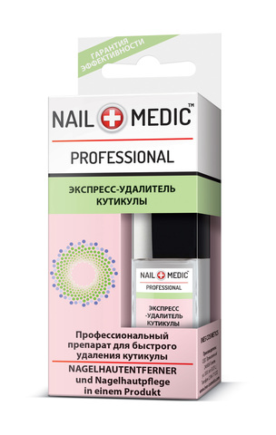 Ines Nail Medic Профессиональный препарат для быстрого удаления кутикулы Экспресс-удалитель кутикулы 10мл