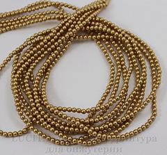 5810 Хрустальный жемчуг Сваровски Crystal Bright Gold круглый 3 мм, 10 шт