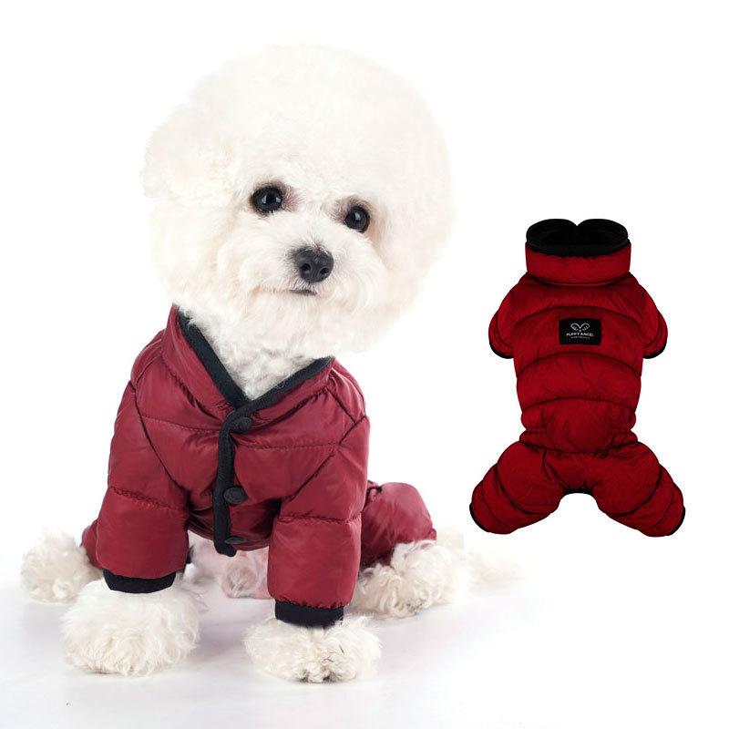 Бордовый комбинезон для собак AIR-1