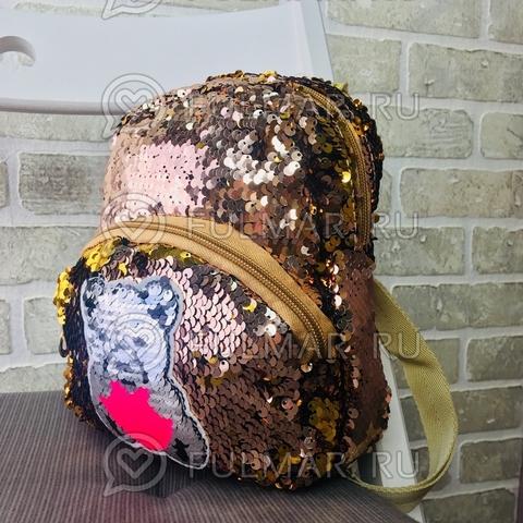 Маленький рюкзак с пайетками меняет цвет Пудровый-Золотистый Нашивка Мишка меняет цвет