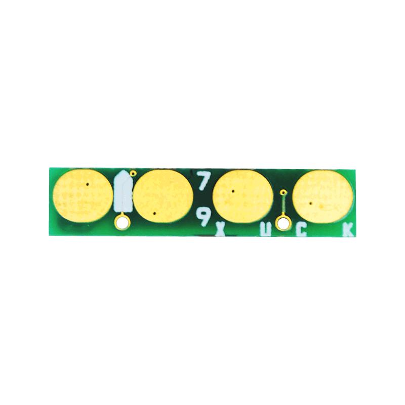 Samsung MAK CLT-Y409, желтый (yellow)