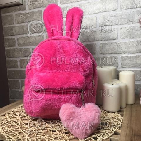 Рюкзак с ушами зайца плюшевый Малиновый с брелком сердце