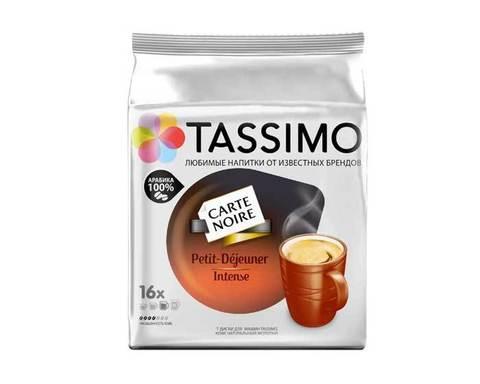 Кофе в капсулах Carte Noire Petit-Dejeuner Intense, 16 капсул для кофемашин Tassimo
