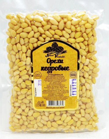 Кедровый орех очищенный (вакуумная упаковка), 500 гр.