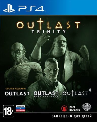 PS4 Outlast Trinity (русские субтитры)