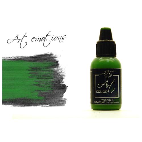 Pacific 88 Art Color P-ART233 Краска Pacific88 ART Color Глубокий Желтовато-Зеленый(Deep YellowishGreen) укрывистый, 18мл P-ART233.jpg