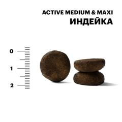 Karmy Active Medium&Maxi Индейка, 15кг.
