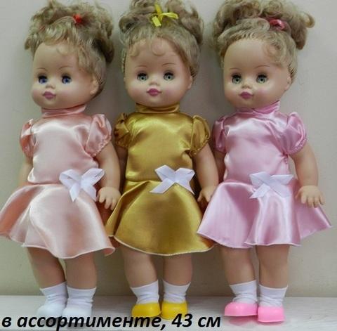 Кукла Алина №1 (Пенза)