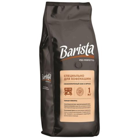 Кофе в зернах pro Perfetto для кофемашин Barista, 1000г