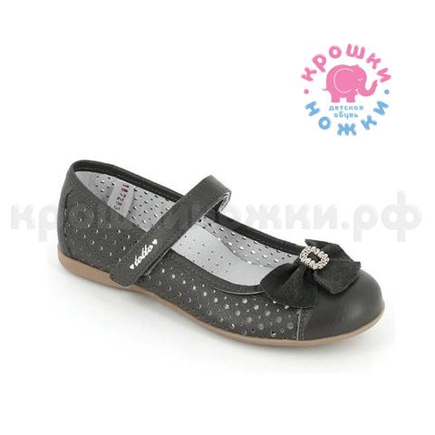 Туфли школьные цвет серый, Тотто (ТРК ГагарипПарк)