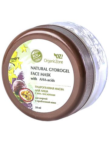 Гидрогелевая маска для лица с АНА-кислотами для жирной и проблемной кожи OrganicZone
