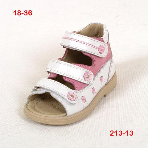 Детская профилактическая обувь в Алматы