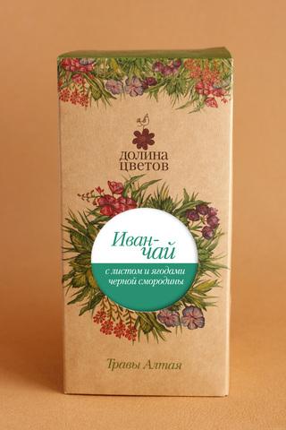 Иван-чай с листом и ягодами черной смородины в коробке 50гр