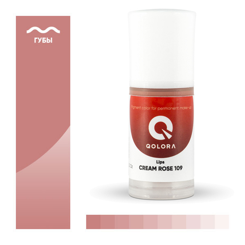Qolora Cream Rose 109 (Кремовая роза)