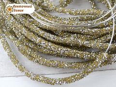 Шнур трубчатый стразовый белое золото 40 см