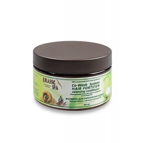Jurassic SPA, Co-Wash очищающий бальзам вместо шампуня для сухих и поврежденных волос, (conditioner) мини-продукт 100мл
