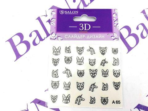 Слайдер-дизайн 3D для ногтей A65