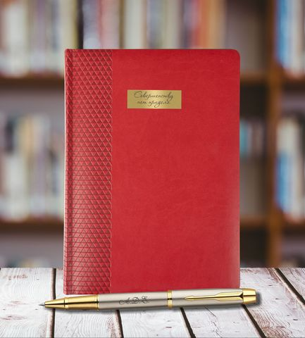 Набор с гравировкой: Ежедневник недатированный RED и Ручка-роллер Parker IM Metal, T223, цвет: Brushed Metal GT