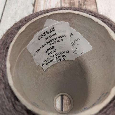 Меринос ZEGNA BARUFFA 2/30 CASHWOOL серо-коричневый