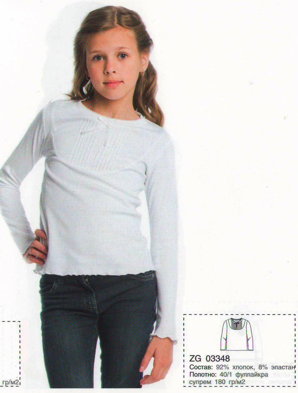 Трикотажный джемпер для девочки