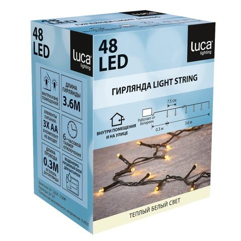 Гирлянда на батарейках Luca Lighting теплый белый свет с таймером отключения 6 часов (48 ламп, длина гирлянды 360 см)
