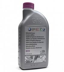 Концентрат охлаждающей жидкость G13 VW Антифриз (VAG G013A8JM1) 1,5л