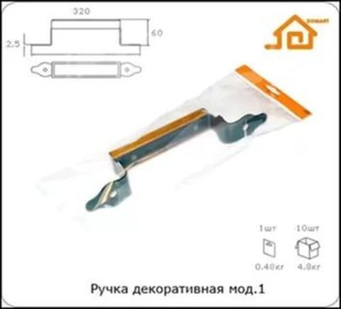 Ручка-скоба декоративная мод.1 (без лака,липа) медь антик /Балаково/